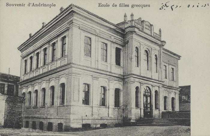 Greek Girls School