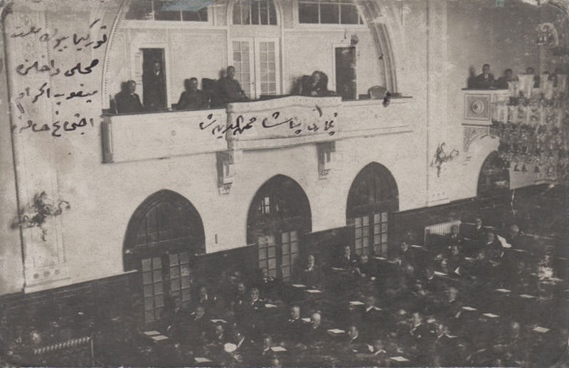 The interior of the original parliament building, 1920s