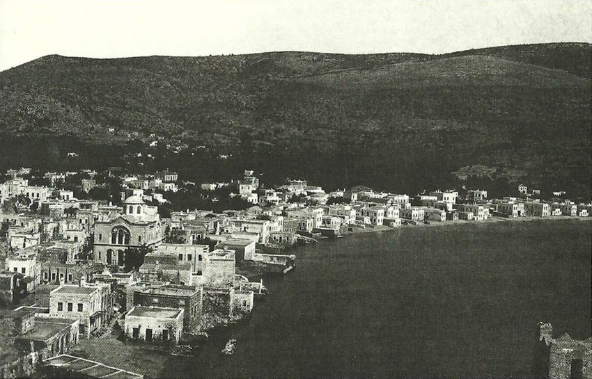 Archive Photo Of Bodrum In The 1930s
