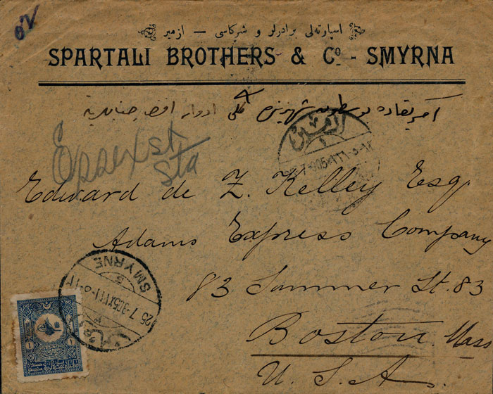 Spartali brothers, 1905